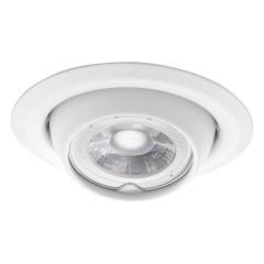 Светильник точечный ARGUS CT-2117-W, Gx5.3, IP20, белый, Kanlux 311
