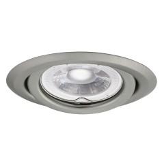 Светильник точечный ARGUS CT-2115-C/M, Gx5.3, IP20, хром матовый, Kanlux 331
