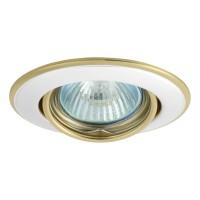 Светильник точечный HORN CTC-3115-PS/G, Gx5.3, IP20, перламутрово-серебряный/Золото, Kanlux 2832