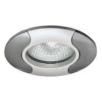 Светильник точечный AKRA CT-DS14PS/N, Gx5.3, IP20, перламутрово-серебряный/никел, Kanlux 4785