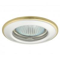 Светильник точечный HORN CTC-3114-PS/G, Gx5.3, IP20, перламутрово-серебряный/Золото, Kanlux 2822